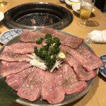 【焼肉】白金台 金竜山